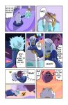 Good Little Girl - Page 48 by graphicspark