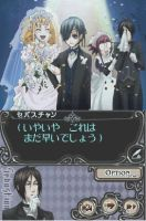 Black Butler DS screenshot by Hagane85