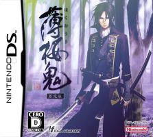 Hakuouki DS:LE Unofficial Box by Lufione
