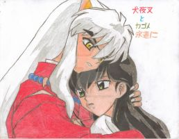 InuYasha and Kagome by GeneralThomas03