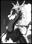 Shenron in Black and White by Ghostwalker2061