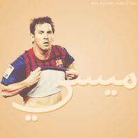 Arabic Name 4  Messi by w6n3oshaq