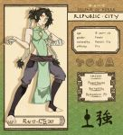 Republic City: Ruo-Chao by Little-Imp-Rin