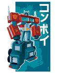 optimus prime poster by strongstuff