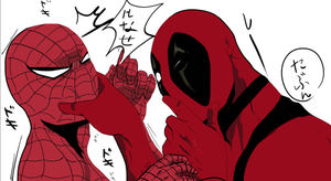 Let me see, little spider by royudai