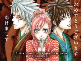 2009 A HAPPY NEW YEAR by 0thefoolnever