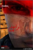 EGYPTIAN and Proud - DIAB V.2 by madexdesigns