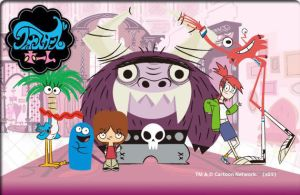 Foster Home For Imaginary by Labrinth63