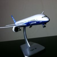 Boeing 787-9 Rollout Livery by Caprion