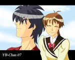 Van and Hitomi :Request: by Escaflowne-fanclub