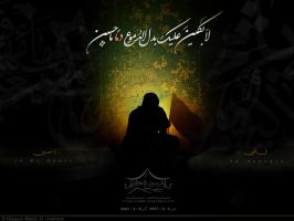 In my heart Hussain by HussainMakki