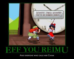 Meiling Demotivational Poster by SwerveStar