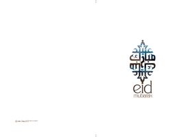 Eid Cards 2007 by bllakmagik