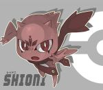 Shioni the Red Demon v2 by seiryuuden