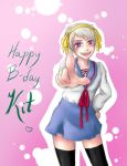 Your God - happy b-day Kit by MazeruOkinata