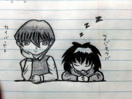Chibi Seto and Mokuba by j-amitaf