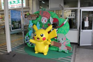 Pokemon photo station Ichinoseki by ryanthescooterguy