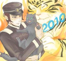 Raidou - burning new year by shinjyu