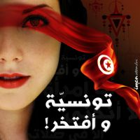 proud to be Tunisian by mzawer
