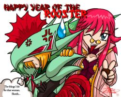 Happy Year of the Rooster Card by Daimera