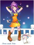 let's dance at midnight by Teruchan
