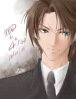Squall Lionheart: HBD to 4-th by Waenaglariel