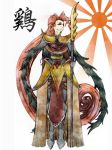 chinese Zodiac - Rooster by Phantom-Natal