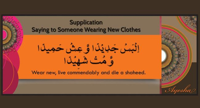 Supplication said to the one wearing new clothes by aashoo