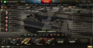 My Heavy Tanks. by COLT731