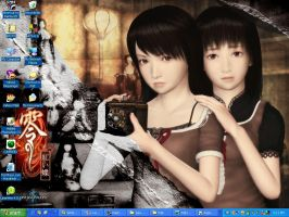 Fatal Frame 2 is the luvu. by lionsault