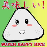 Super Happy Rice Entry by Ryugexu