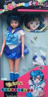 Sailor Moon S Sailor Mercury by aleena