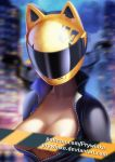 Celty by Prywinko