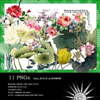 11 Chinese style PNGs by Charlesj8