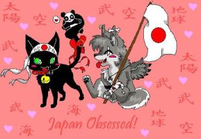 Japan Obsessed by Bouken-Wolf