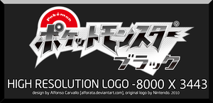 Pokemon Black Hi Res Logo by Alforata