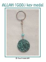 Allah_GOD_name charm by dubutterflydesign