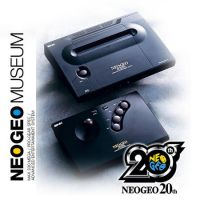 NeoGeo by The-King-OF-Spriters
