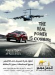 Al Gamal Motors by mido4design