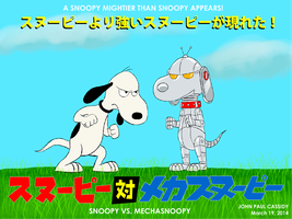 Snoopy Vs Mechasnoopy - 20140319 by ryuuseipro
