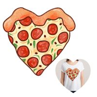I HEART PIZZA by dandingeroz