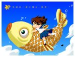let's go koi-flying by chesterocampo