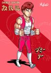 Double Dragon - Jimmy Lee by Rukasusan