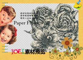 Joe.l's png - Paper Flowers 5P by joe-lashin