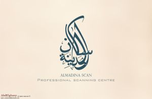 Arabic logo by abdelghany