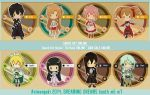 sword art online badges preview by Xsaye