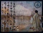 Postcard From Nippon by thefantasim