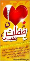 tamer hosny song by mnoso90