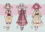 (LOWERED PRICE) Gidkin Adoptables (1/3 OPEN) by Ninelyn