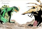 Gamera v Legion by CenteredSun